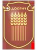 Герб Добрича