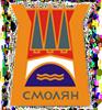 Герб Смолняна
