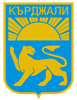 Герб Кырджали
